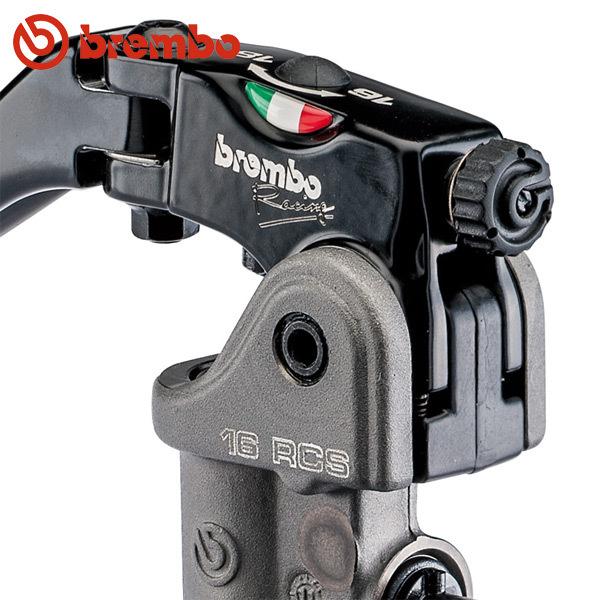 Ducati Brembo Master Break