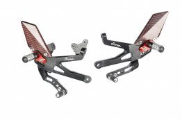 Adjustable R-Version Rearsets by Lightech