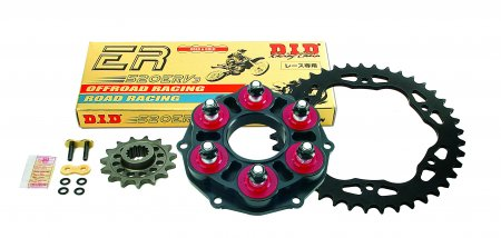 520 Conversion Quick Change Chain and Sprocket Kit by Superlite